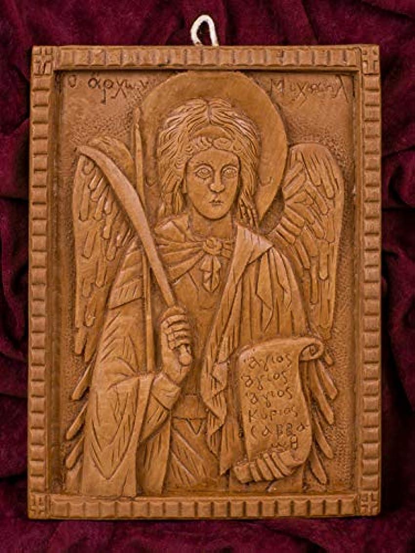 裁判所刻む幻滅する大天使ミカエル 手彫り アロマギリシャ正教 オーソド派 アイコン 飾り板 マウント?アソスのピュア蜜蝋 マスティック お香