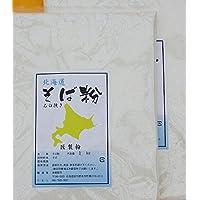 匠製粉 29年 そば粉 北海道産 石臼挽き 2kg (1kg×2袋)