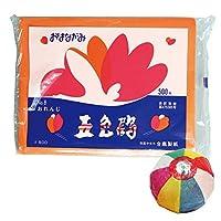 【ペーパーフラワー】五色鶴おはながみ(500枚) おれんじ /お楽しみグッズ(紙風船)付きセット