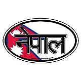 ネパールでNepali andネパールフラグ車バンパーステッカーデカール楕円形
