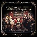 初音ミクシンフォニー~Miku Symphony 2019 オーケストラ ライブ CD(初回限定盤)
