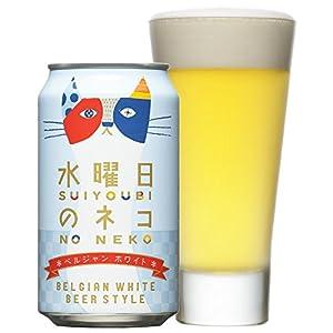 クラフトビール ヤッホーブルーイング 水曜日のネコ ベルジャン・ホワイトエール 缶 350ml