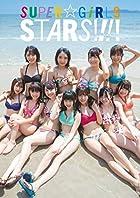 SUPER☆GiRLS STARS!!!!(DVD付き)