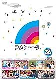 アメトーーク!  DVD 36 [特典なし]
