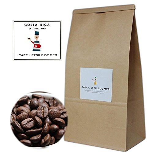 スペシャリティコーヒー コスタリカ ラ カンデリージャ ハニー 200g シングルオリジン 深煎り・フルシティロースト (豆のまま)