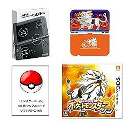 New ニンテンドー3DS LL「メタリックブラック」+ 3DS ポケットモンスター サン(ソルガレオソフトカバー付き、【初回封入限定特典】どうぐ「モンスターボール」100個 シリアルコード)