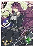 キャラクタースリーブ 『閃乱カグラ ESTIVAL VERSUS -少女達の選択-』 紫 (EN-407)
