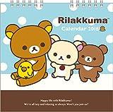 サンエックス リラックマ 2018年 カレンダー 卓上 CD31801