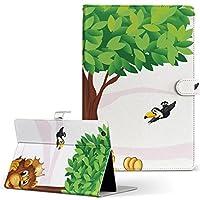arrows Tab F-04H FUJITSU 富士通 アローズタブ タブレット 手帳型 タブレットケース タブレットカバー カバー レザー ケース 手帳タイプ フリップ ダイアリー 二つ折り アニマル キャラクター ライオン f04h-004816-tb