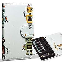スマコレ ploom TECH プルームテック 専用 レザーケース 手帳型 タバコ ケース カバー 合皮 ケース カバー 収納 プルームケース デザイン 革 ロボット 機械 013505