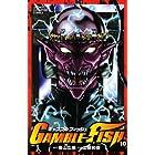GAMBLE FISH 10 (少年チャンピオン・コミックス)