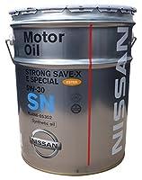 NISSAN エンジンオイル SNストロングセーブ・X Eスペシャル 5W30 部分合成油 20L
