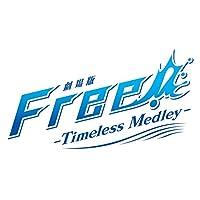 【Amazon.co.jp限定】 アニメ『劇場版 Free! -Timeless Medley-』オリジナルサウンドトラック (L判ブロマイド付)