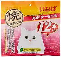 チャオ (CIAO) 猫用おやつ 焼本かつお 海鮮サーモン味 12本入