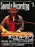 Sound & Recording Magazine (サウンド アンド レコーディング マガジン) 2012年 03月号 [雑誌]