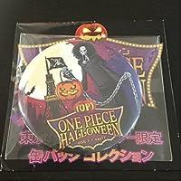 東京ワンピースタワー ハロウィン 缶バッジ ブルック 輩缶バッジ