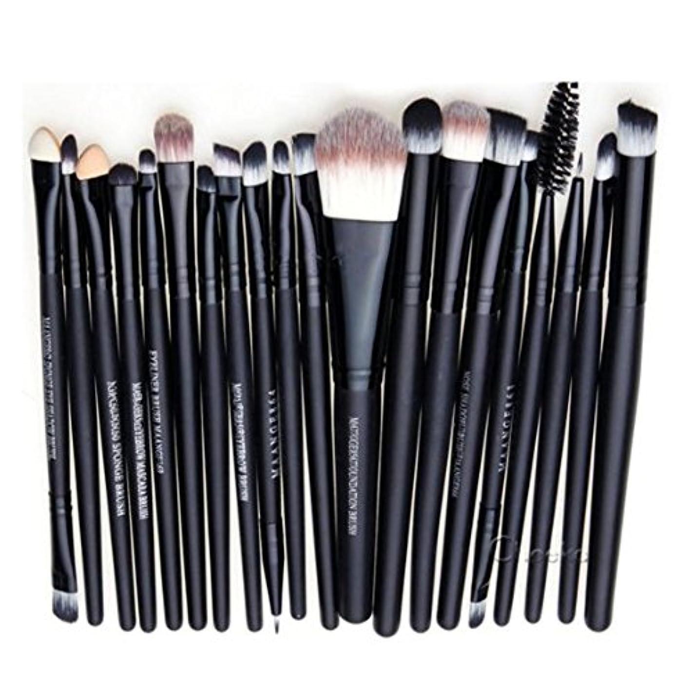 マインド美的こっそりDoitsa プロメイクアップブラシ メイクブラシセット 化粧筆 ツール 高級メイクブラシ 化粧ブラシ ファンデーションブラシ コンシーラー 多機能 アイシャドウブラシ 20本セット 黒