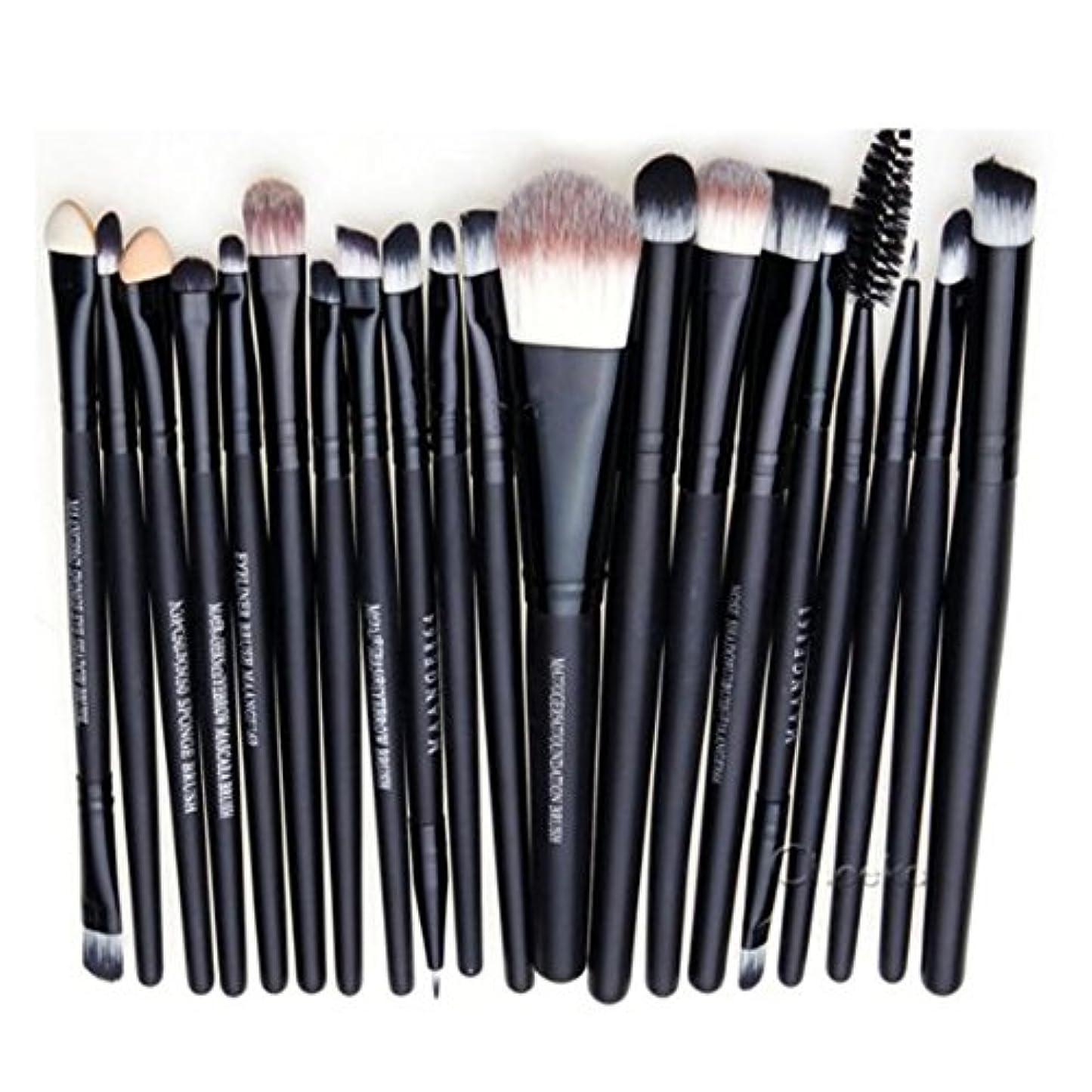 Doitsa プロメイクアップブラシ メイクブラシセット 化粧筆 ツール 高級メイクブラシ 化粧ブラシ ファンデーションブラシ コンシーラー 多機能 アイシャドウブラシ 20本セット 黒