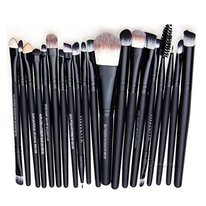 横に葬儀私のDoitsa プロメイクアップブラシ メイクブラシセット 化粧筆 ツール 高級メイクブラシ 化粧ブラシ ファンデーションブラシ コンシーラー 多機能 アイシャドウブラシ 20本セット 黒