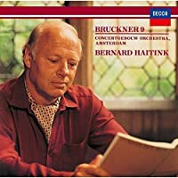 ブルックナー:交響曲第9番/ワーグナー:楽劇「パルジファル」前奏曲