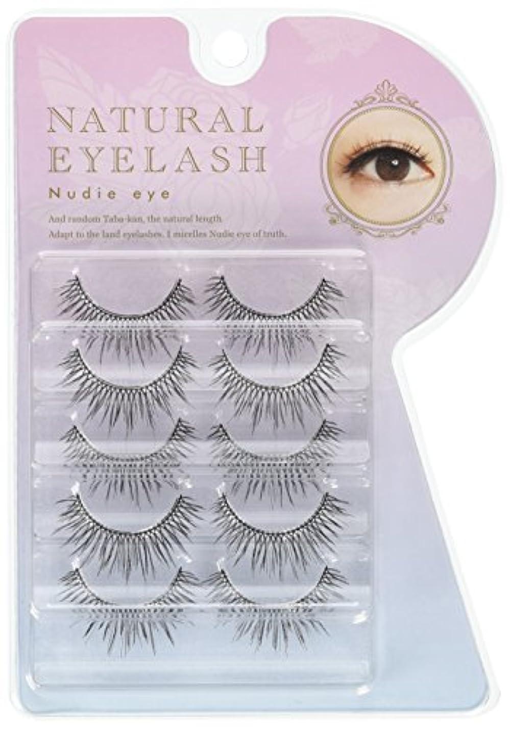 銀座コスメティックラボ EYEMAZING NATURAL EYELASH Nudie eye