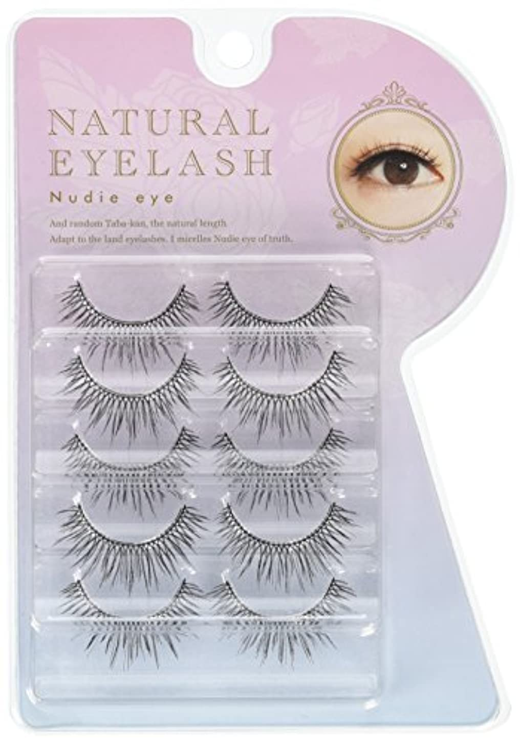 銀座コスメティックラボ EYEMAZING NATURAL EYELASH Nudie eye