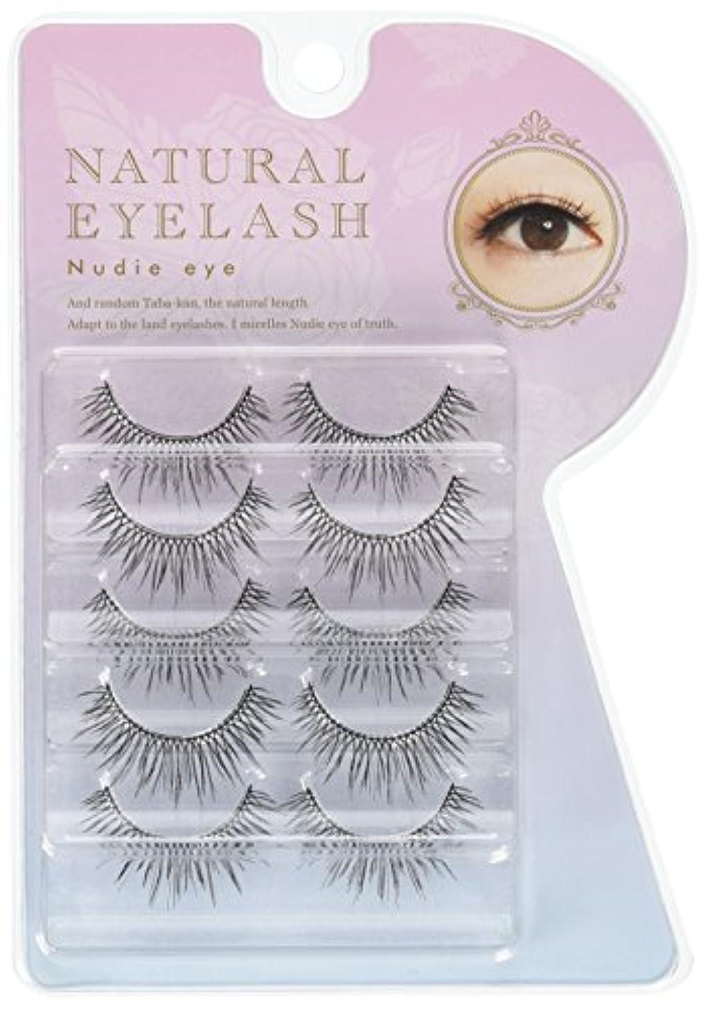 最適割合戸口銀座コスメティックラボ EYEMAZING NATURAL EYELASH Nudie eye