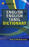 English-tamil, Tamil-english Dictionary