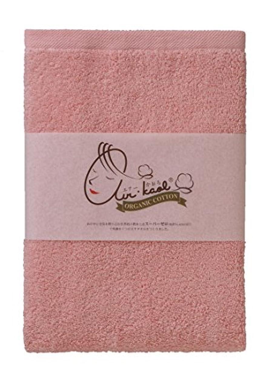 エアーかおる バスタオル ピンク 60×120×1cm 2個セット
