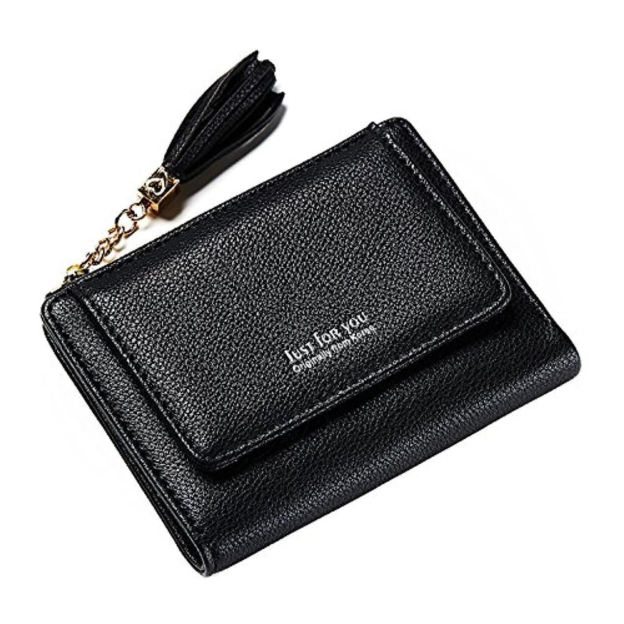 TcIFE ミニ財布 レディース 二つ折り 人気 小さい二つ折り財布 がま口小銭入れ 女性用 友達 家族にプレゼント