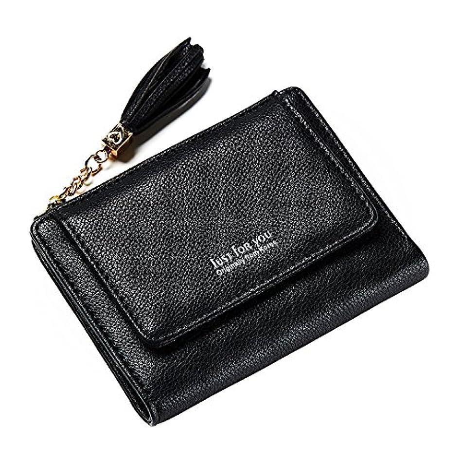 役に立つ探偵スラムTcIFE ミニ財布 レディース 二つ折り 人気 小さい二つ折り財布 がま口小銭入れ 女性用 友達 家族にプレゼント