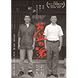 お盆の弟 [DVD]