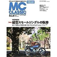 MC CLASSIC(モーターサイクリストクラシック)No.9
