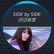 Side by Side - 浜田麻里