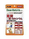 ディアナチュラスタイル 葉酸×鉄・カルシウム 40粒 (20日分)
