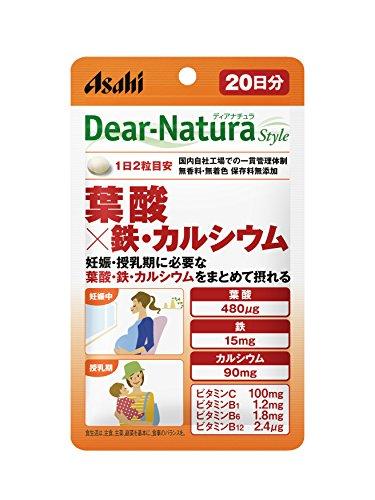 ディアナチュラスタイル 葉酸x鉄・カルシウム 20日分(40粒)
