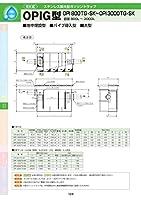 OPIG型 OPI-800TG-SK 耐荷重蓋仕様セット(マンホール枠:ステンレス / 蓋:ステンレス ) T-2