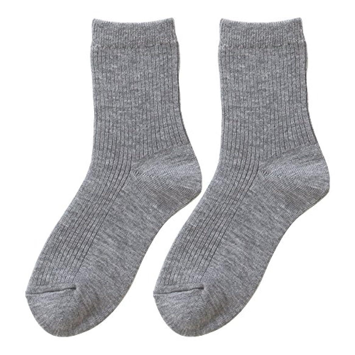 月装置トランクライブラリひだまり ダブルソックス 婦人用 靴下[22~24cm] グレー