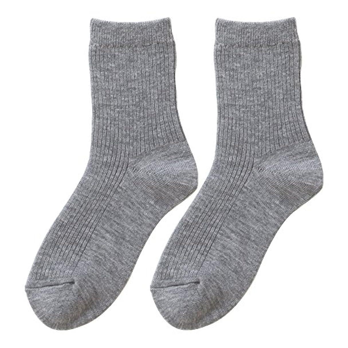 テザー匹敵しますのぞき穴ひだまり ダブルソックス 婦人用 靴下[22~24cm] グレー
