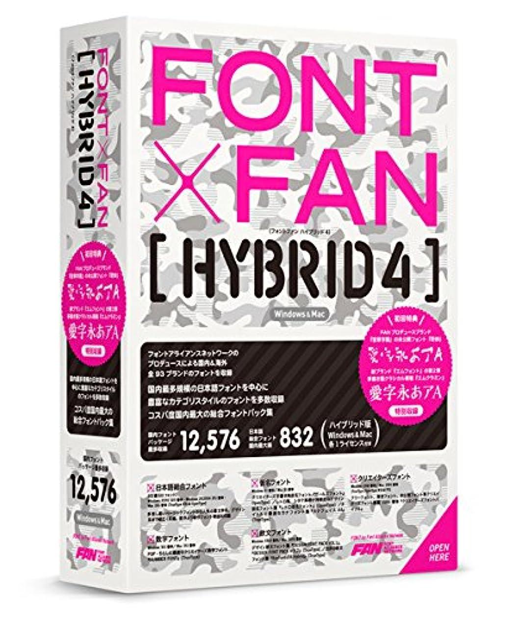 フォント?アライアンス?ネットワーク FONT x FAN HYBRID 4
