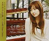 Zard Piano Classics by Cnl Music Korea (2008-07-16)
