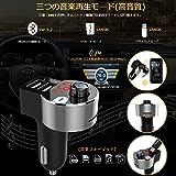 SRUIK (スリューク) FMトランスミッター Bluetooth 4.2 高音質 ハンズフリー通話 microSDカード/USBメモリに対応 2 USBポート(5V/2.1A&1A) iPhone/Android 12V/24V車対応 日本周波数仕様 76.0~90.0Mhz 日本語説明書付き 技適認証済 [メーカー1年保証]
