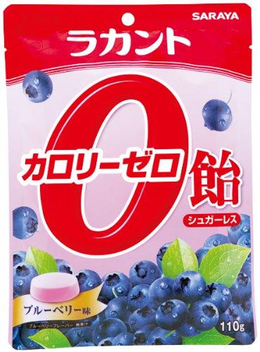 ラカント カロリーゼロ飴 シュガーレス ブルーベリー味 110g