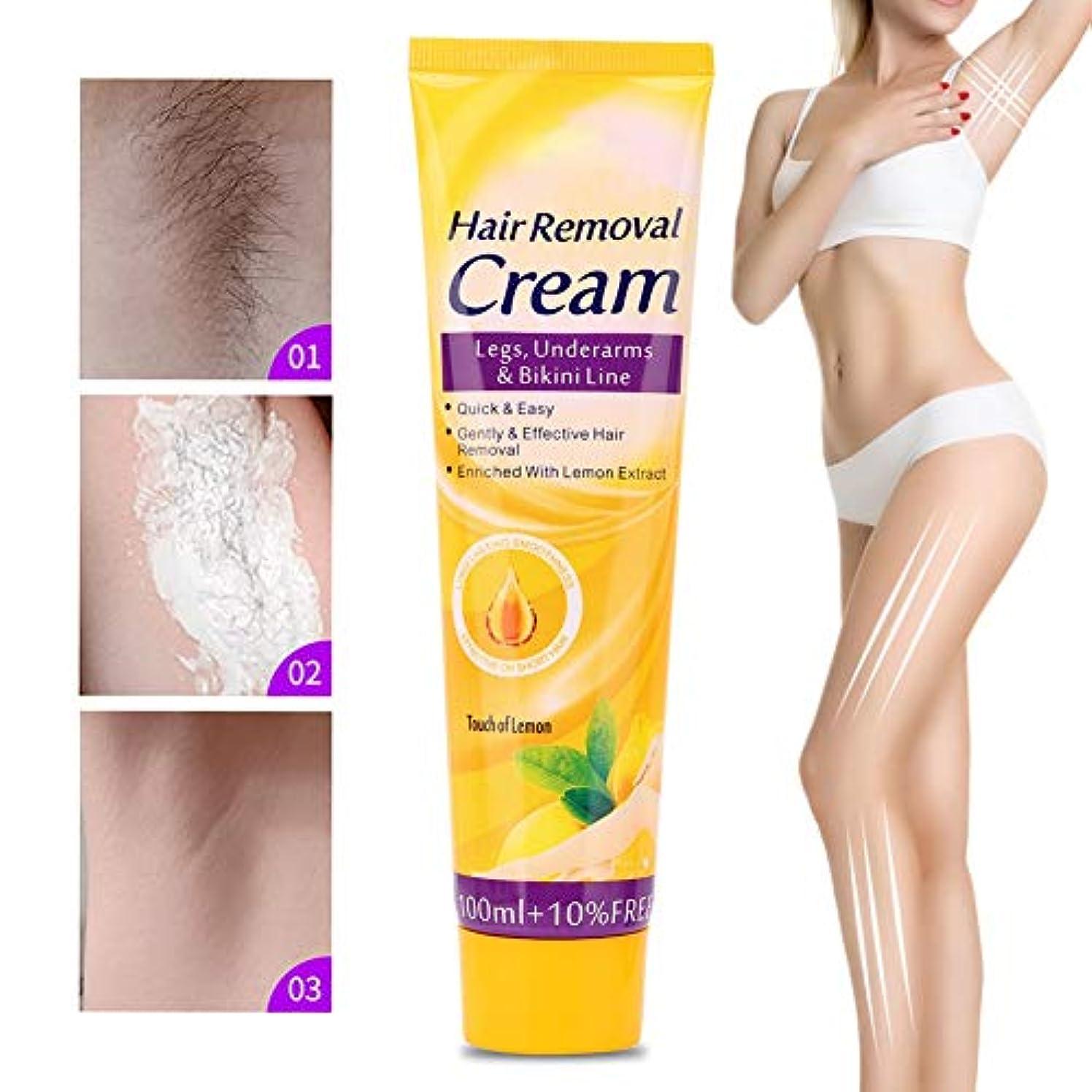 スキャンダラスつば便宜男女兼用の脱毛クリーム、穏やかな痛みのない安全な脱毛クリームを使用するのに便利簡単に太い髪の除去脚の腕に使用される滑らかで柔らかい肌