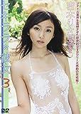 DVD>吉木りさ:セキララ※彼女 3 (<DVD>)