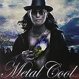 Metal Cool