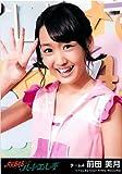AKB48 公式生写真 ハート・エレキ 劇場盤 清純フィロソフィー Ver. 【前田美月】
