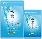 水素 カプセル (約4ヶ月分/120粒) 沖縄県産サンゴカルシウムパウダー使用