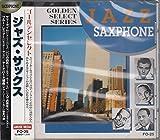 ジャズ・サックス/ゴールデンセレクト~レスター・ヤング、チャーリー・パーカー、スタン・ゲッツ、シドニー・ベシェ 他全14曲FO25