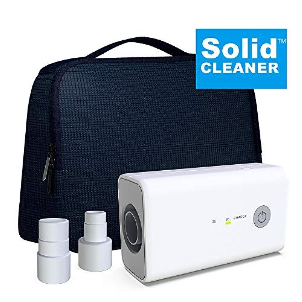 安息間違い書士Solidcleaner 新しい クリーナーと消毒剤 バンドル バッグ互換性 加熱ホースアダプタアダプタポータブル充電式マスクチューブクリーナーを消毒含み Upgraedバンドル ライトグレー
